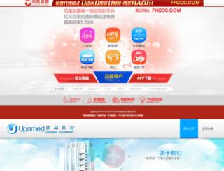 ranocenter.net screenshot