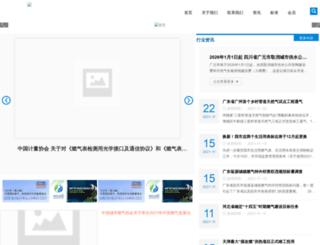 ranqibiao.cn screenshot