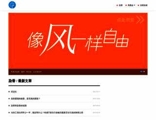 ranxiang.net screenshot