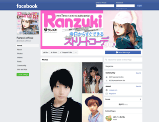 ranzuki.com screenshot