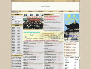 raoshi.cn screenshot