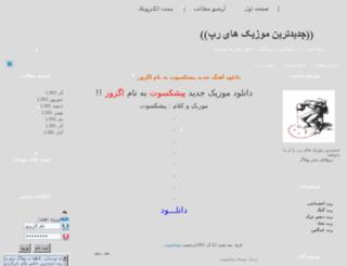 rap051.lxb.ir screenshot
