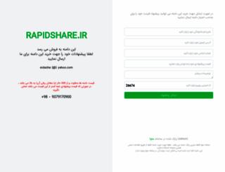 rapidshare.ir screenshot