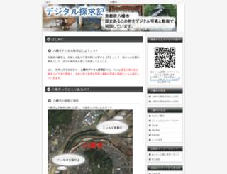raptor777.com screenshot