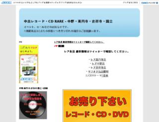 rarerecord.jugem.jp screenshot