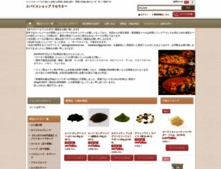 rasalhanut.net screenshot