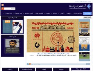 rasaneh.org screenshot