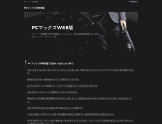 rascofrcdirect.com screenshot