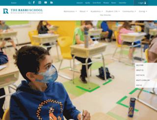 rashi.org screenshot
