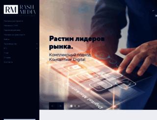 rashmedia.ru screenshot