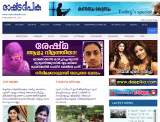rashtradeepikaonline.com screenshot