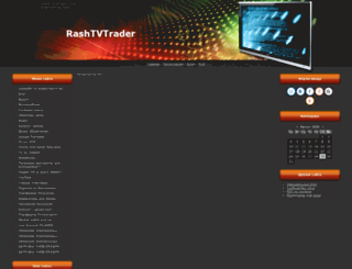 rashtvtrader.ucoz.com screenshot