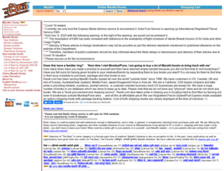 rasik.com screenshot