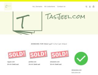 raslan.com screenshot