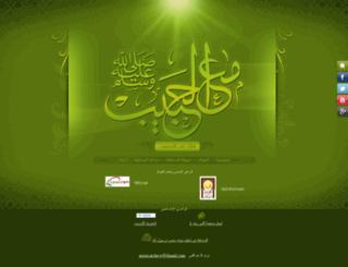 rasoulallah.tv screenshot
