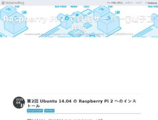 raspi2.hateblo.jp screenshot