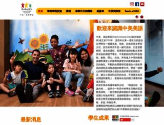 rastaiwan.com.tw screenshot