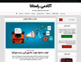 rastana.com screenshot
