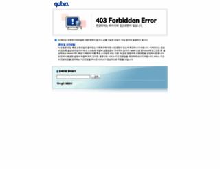 rathinker.co.kr screenshot
