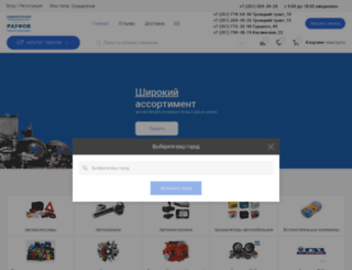 raufov.ru screenshot