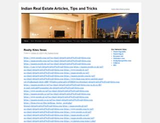 ravichauhanweb.wordpress.com screenshot