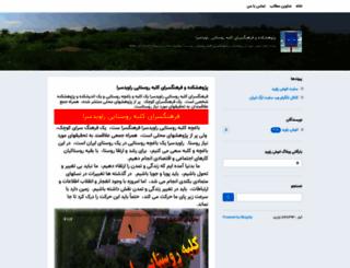 ravid1.blogsky.com screenshot