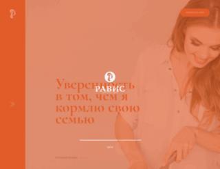 ravisagro.ru screenshot
