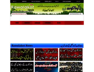 rawalakotnews.com screenshot