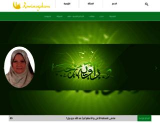 rawiaragab.com screenshot