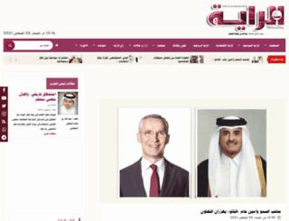 raya.com screenshot
