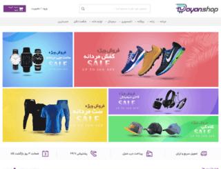 rayan.dayanshop.com screenshot