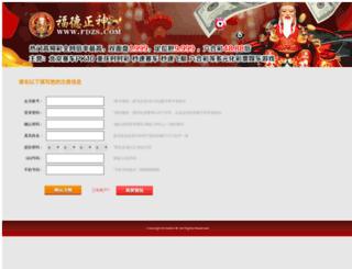 rayanhesab.com screenshot