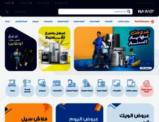 rayashop.com screenshot
