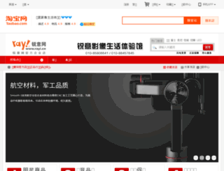 rayi.cn screenshot