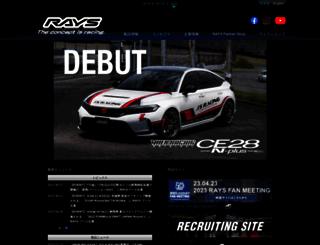 rayswheels.co.jp screenshot