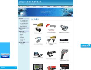 raytest.net screenshot