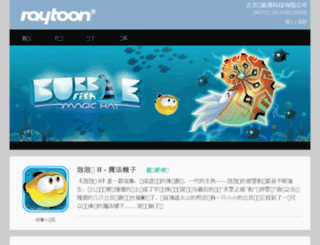 raytoon.com screenshot