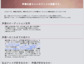rayun.jp screenshot