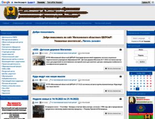 razam.mogilev.by screenshot