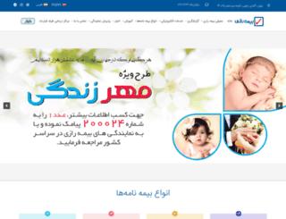 razi24.ir screenshot