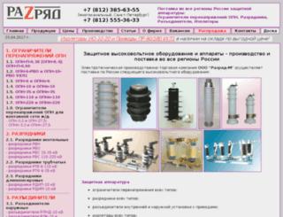 razrad.sp.ru screenshot