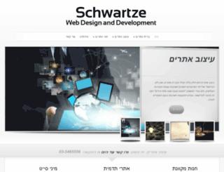 razschwartz.co.il screenshot