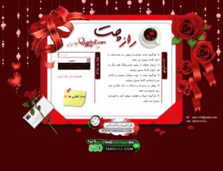 razzchat.com screenshot