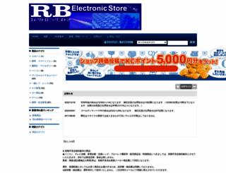 rb-electronic.com screenshot
