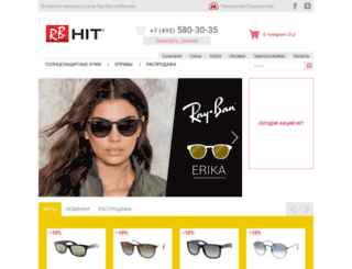 rb-hit.ru screenshot