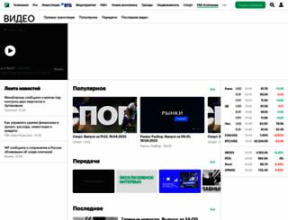 rbctv.ru screenshot