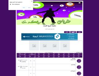 rbgm.yoo7.com screenshot