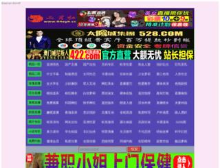 rbhandari.com screenshot