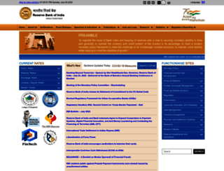 rbi.org.in screenshot