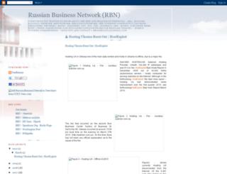 rbnexploit.blogspot.com screenshot